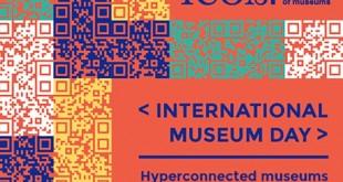 نمایشگاه مجازی میراث ورزش